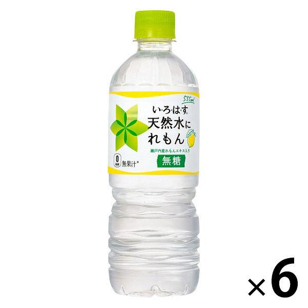 いろはす天然水にレモン 555ml×6