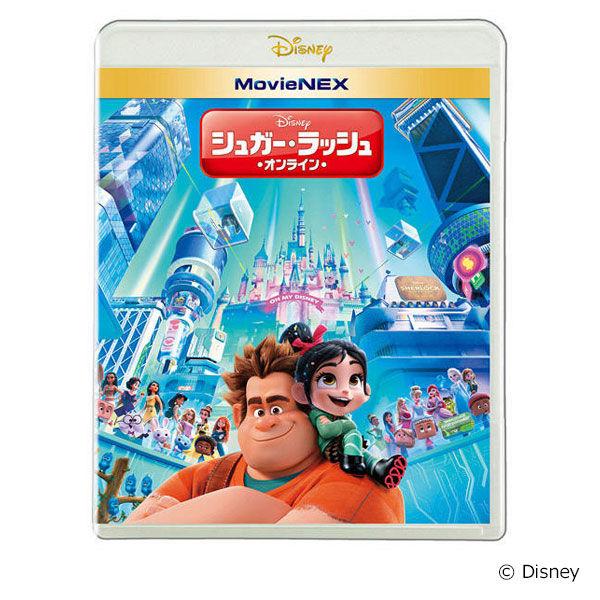 BD+DVD シュガーラッシュオンライン