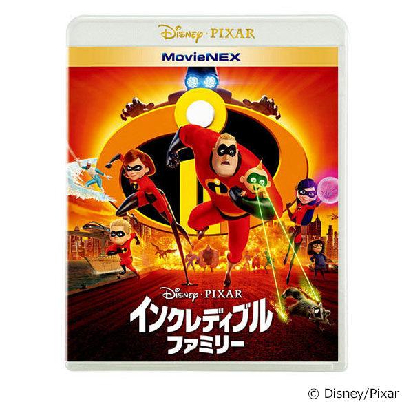 BD+DVD インクレディブルファミリー