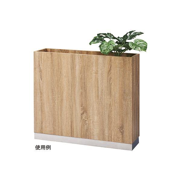 ストア・エキスプレス 木製フラワーボックス 幅900×奥行250×高さ809mm  ラスティック柄 6269-260 1台(直送品)