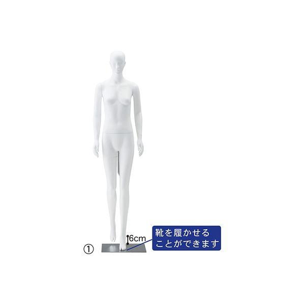 ストア・エキスプレス 婦人全身腰受けリアルマネキン ウォーク 8055-40(直送品)