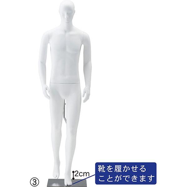 ストア・エキスプレス 紳士全身腰受けリアルマネキン ウォーク 8080-90(直送品)