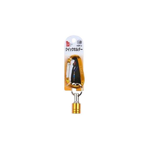 iHelp クイックホルダーカラビナ付き 緑 IQH-2 045014(直送品)