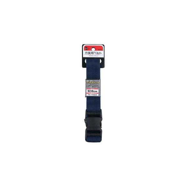 iHelp 作業ベルト 38ミリ IH-464 045175(直送品)