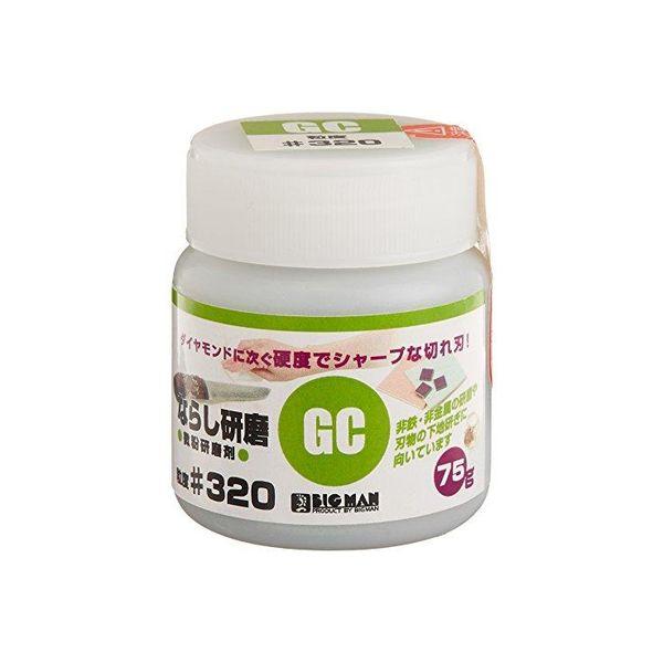 ビッグマン 微粉研磨剤 GCならし 75g #320 048898(直送品)
