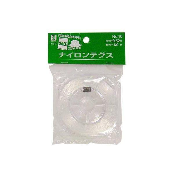 iHelp ナイロンテグス10号 IH-547(直送品)