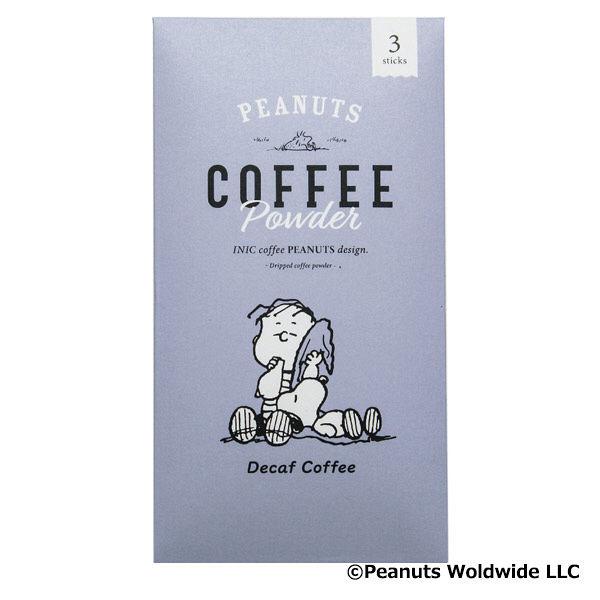 スヌーピー コーヒー デカフェ 3本入