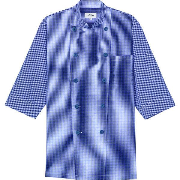 チトセ コックシャツ AS8523_C-5ネイビー_SS(取寄品)