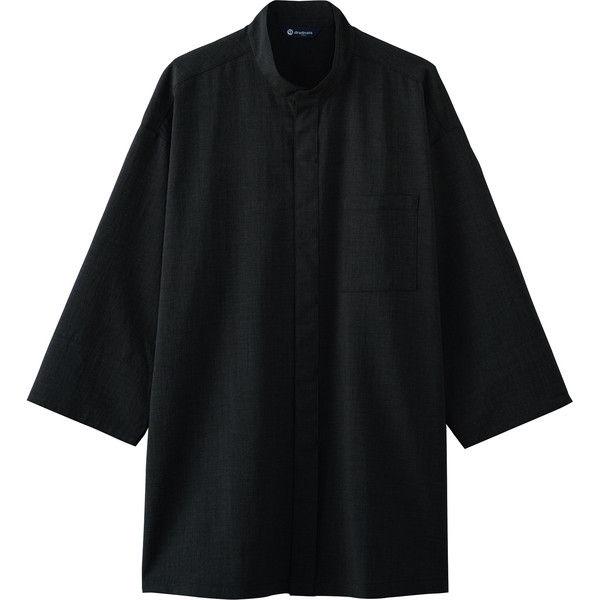 チトセ 鯉口シャツ(八分袖)[男女兼用] DN8500_C-9墨黒_L(取寄品)