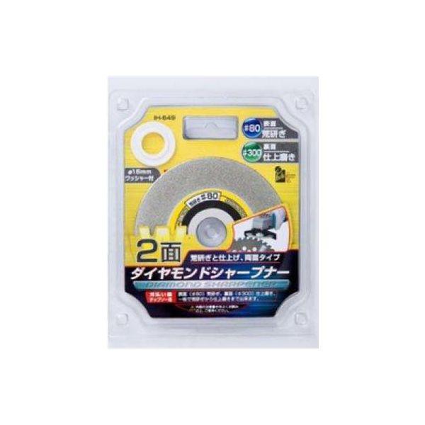 iHelp 2面ダイヤモンドシャープナー 荒研ぎ・仕上げ両面タイプ IH-649 062598(直送品)