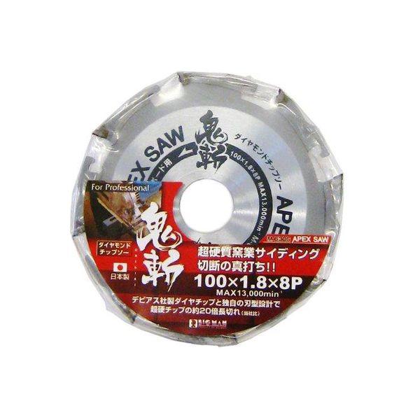 ビッグマン APEX ダイヤチップソー100Φ×8 M-630S 063108(直送品)