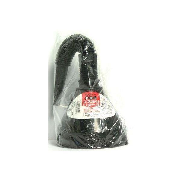 ビッグマン 2in1 ジョーゴノズル付 PJ-4(直送品)