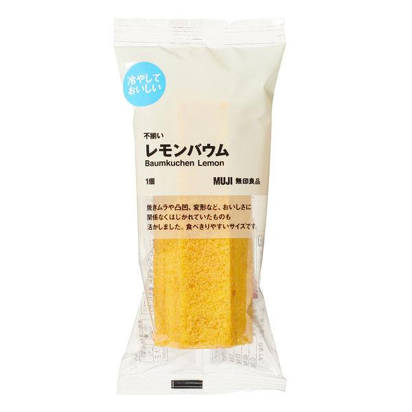 不揃い レモンバウム