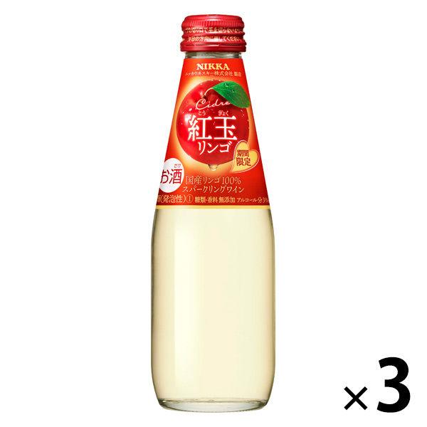 ニッカ シードル・紅玉リンゴ 3本