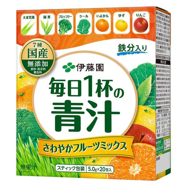 毎日1杯の青汁 フルーツミックス 20包入
