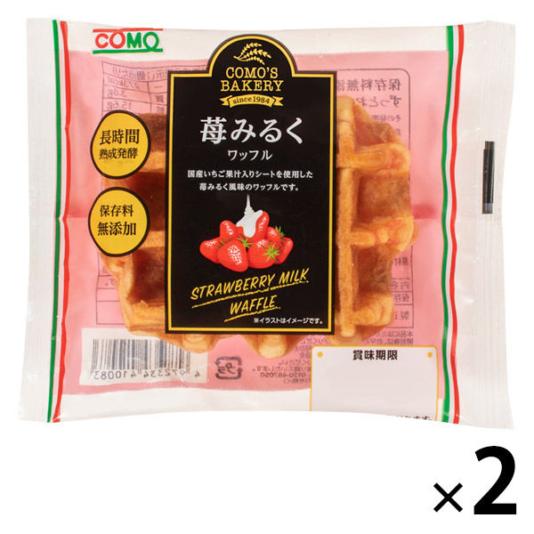 苺みるくワッフル 2個