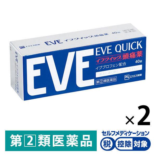 イブクイック頭痛薬 40錠×2箱