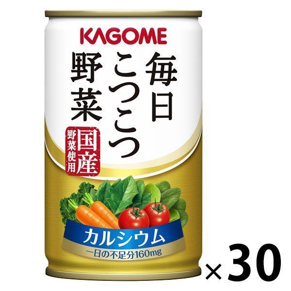 毎日こつこつ野菜 160g 30缶