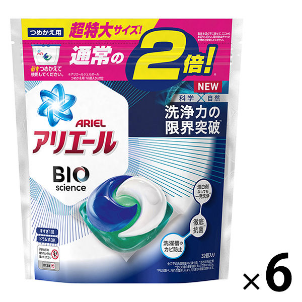 アリエールパワージェルボール3D詰替