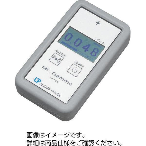 クリアパルス 放射線測定器 A2700B 31210532(直送品)