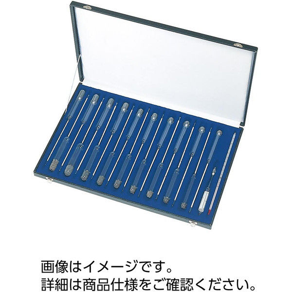 ケニス 標準比重計 小型 19本組(1セット・ケース入) 33130650 1組(19本入)(直送品)