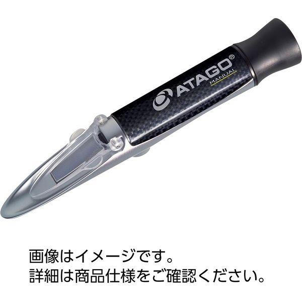 手持屈折計(MASTERシリーズ) MASTER-53M 33130873 アタゴ(直送品)