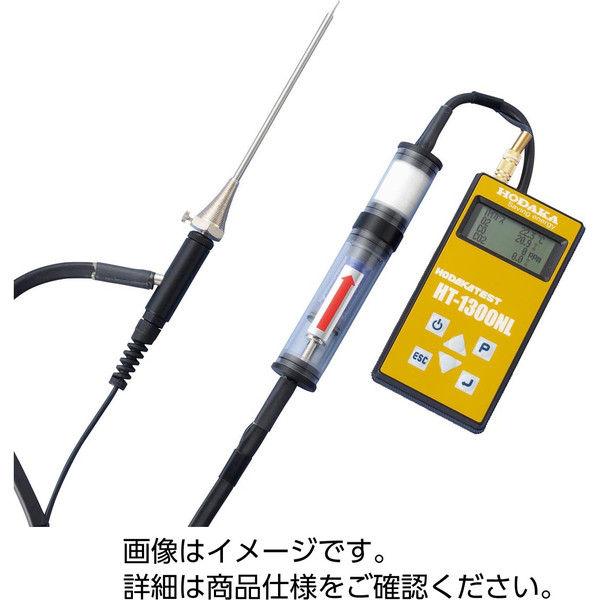 燃焼排ガス分析計 HT-1210NT 33490299 ホダカ(直送品)