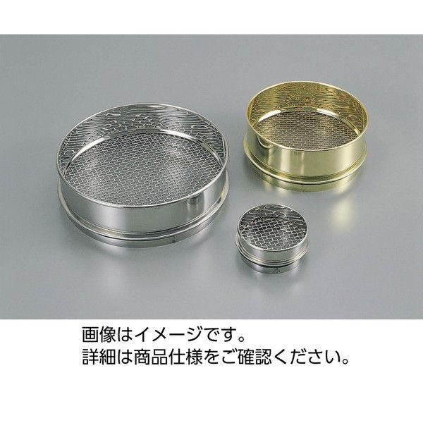 ケニス 標準ふるい ステンレス 500μm 300φ×60mm 33790014(直送品)