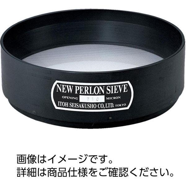ケニス プラスチックふるい(内径103mm) No.8 250μ 37250117(直送品)