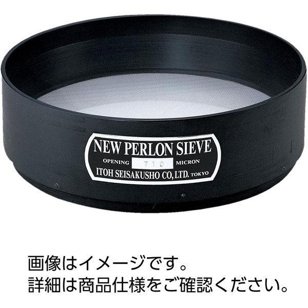 ケニス プラスチックふるい(内径204mm) No.6 850μ 37250145(直送品)