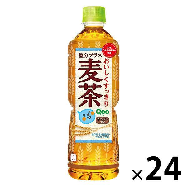Qoo 塩分プラス麦茶 600ml×24