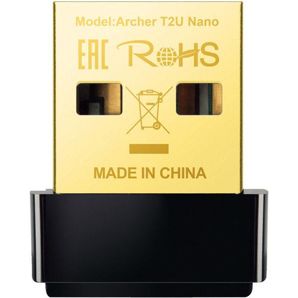 TP-LINK AC600 Nano 無線LAN子機 Archer T2U Nano(直送品)