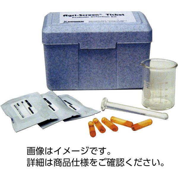 ケニス 残留農薬・殺虫剤検出キット AT-25(25テスト) 33620651(直送品)