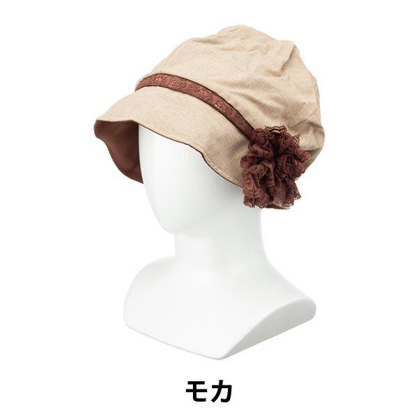 スッピン隠しふんわりレース飾り帽子 モカ