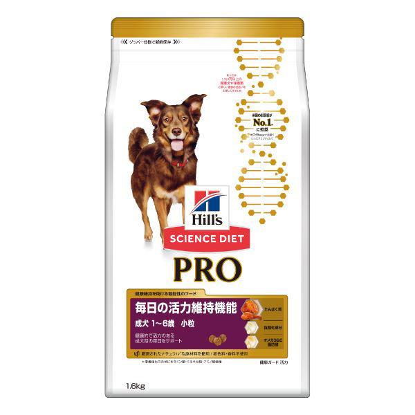 SDプロ犬用 活力 小粒 1~6歳 小粒