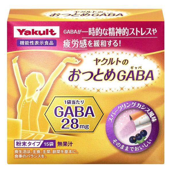ヤクルトヘルスフーズ ヤクルトのおつとめGABA(ギャバ) 2セット(15袋×2)
