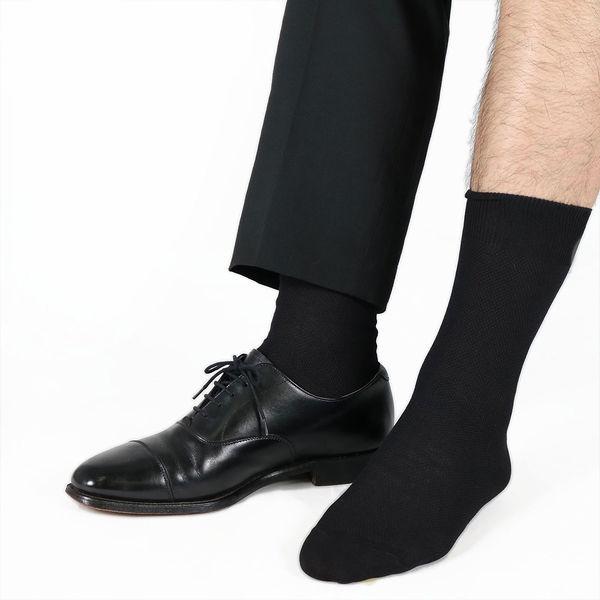 満足 紳士靴下 冷却COOL ブラック