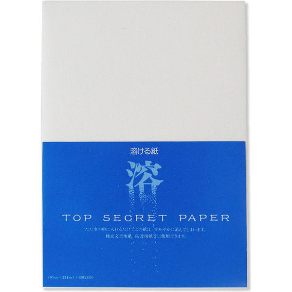 トップシークレットペーパー メモ 20セット(600枚:30枚×20)(直送品)