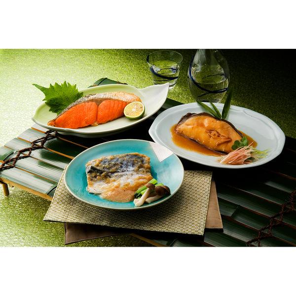 氷温熟成 煮魚焼魚詰合せ 3種10個