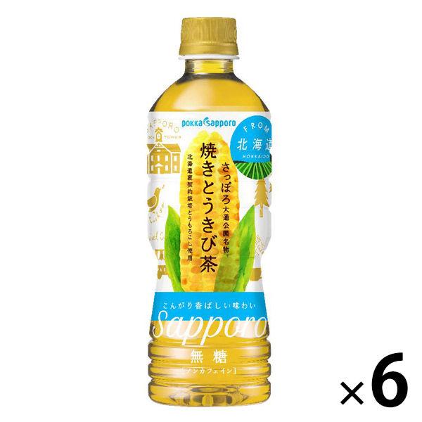 焼きとうきび茶 525ml 6本