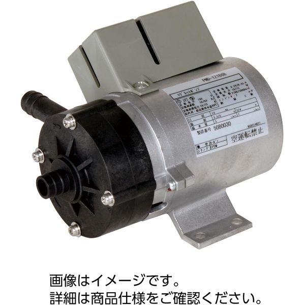 ケニス マグネットポンプ PMD-111B 33250951(直送品)