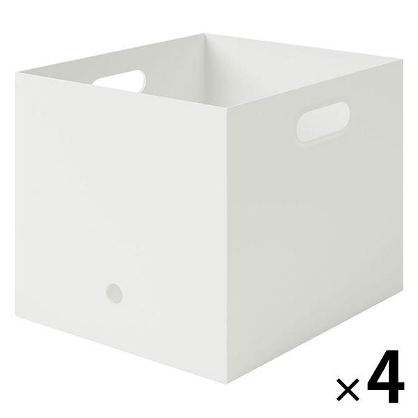 無印 ファイル ボックス