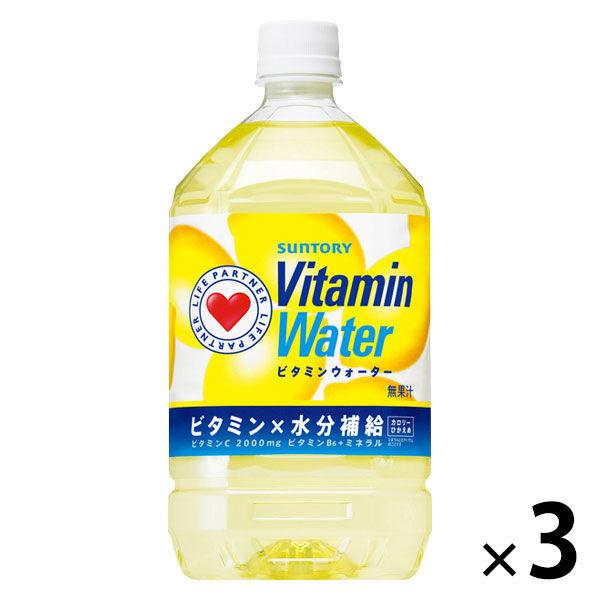 ビタミンウォーター 1000ml 3本