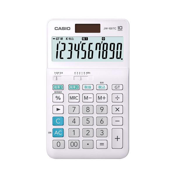 カシオ計算機 W税計算 中型