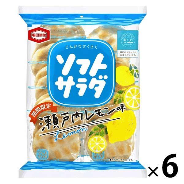 亀田製菓ソフトサラダ瀬戸内レモン味 6袋