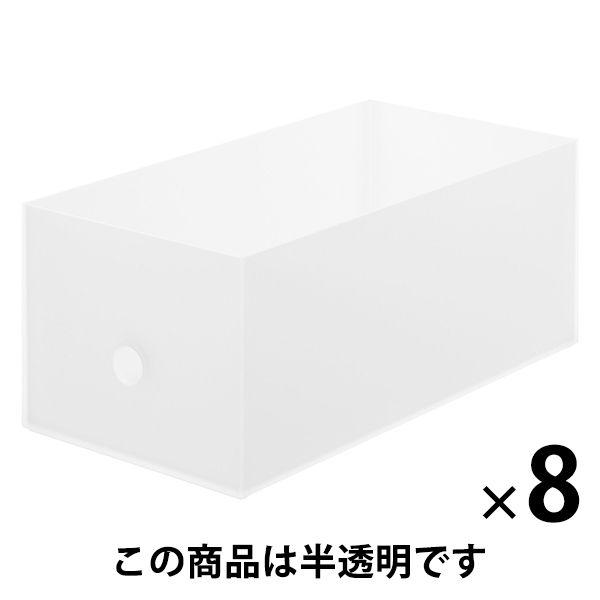 ボックス 無印 ファイル