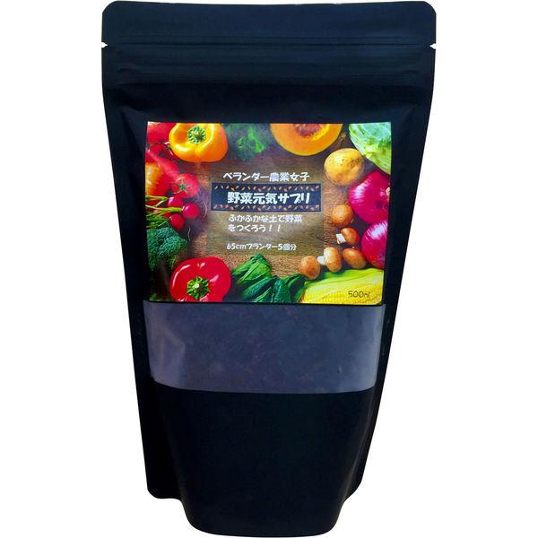 【植物活性剤】上田微生物 ベランダー農業女子 野菜元気サプリ AS-17 1セット(8袋入)(直送品)