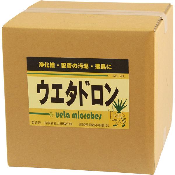 【汚泥・悪臭分解酵素剤】上田微生物 ウエタドロン 10L AS-08 1箱(直送品)
