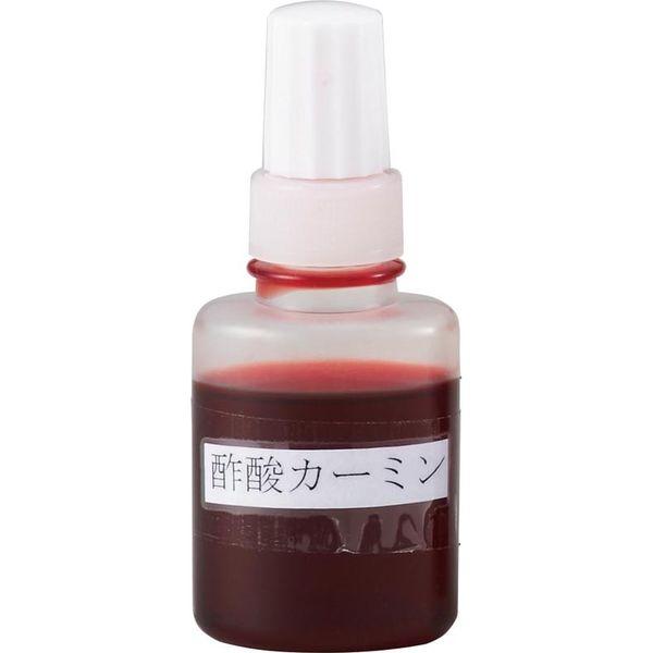ケニス 染色液 酢酸カーミン 15mL SK 31500780 1箱(10本入)(直送品)