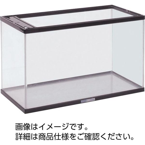 ケニス アクアリウム(ガラス水槽) P-45SBW 31520827(直送品)